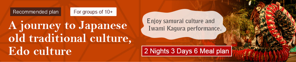 A journey to Japanese old traditional culture, Edo culture 2 Nights 3 Days 6 Meal plan For groups of 10+